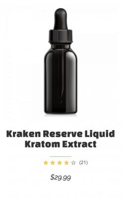 kraken reserve liquid kratom